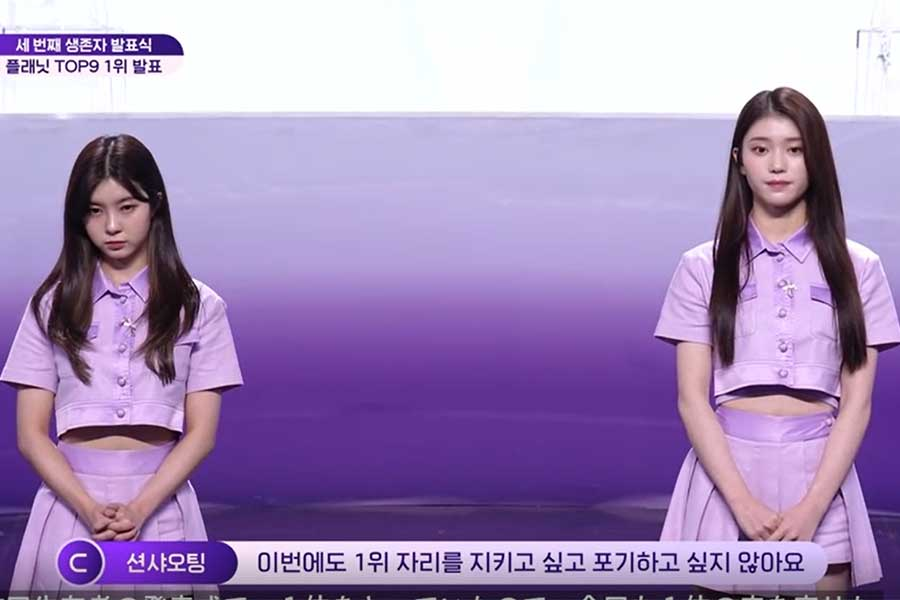 「ガルプラ」韓国票とグローバル票の内訳は? 日本メンバーの安定感、新トップ9発表