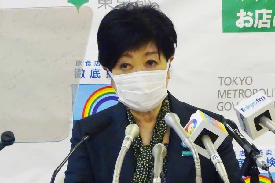 東京都が音楽・芸術業界へ約1億円助成 小池都知事「芸術の秋、アートにエールを」